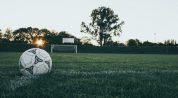 Fotboll på planen